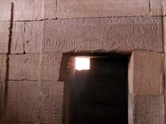 Entrance portal to Kumma Temple; Sudan National Museum in Khartoum