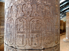 Detail on a column of the Buhen Temple (originally built by Queen Hatshepsut and rebuilt by Tuthmosis III who cut out the queen's name and replaced it with his own); Sudan National Museum in Khartoum