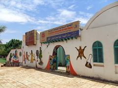 Exterior to a Khartoum souvenir shop