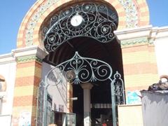 Entrance portal to Dakar's Marche Kermel