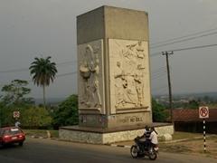 Frieze detail on a Calabar Tower