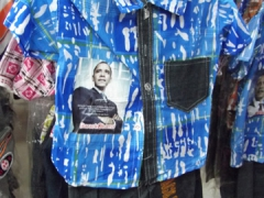 Obama mania in Malawi (here, even the little kids clothes have the Obama icon printed or stitched into them!)