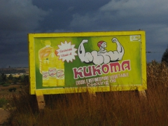 Billboard advertisement for Kukoma cooking oil