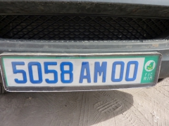 Mauritanian license plate