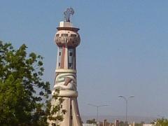 Bamako monument
