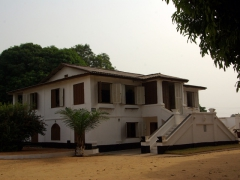The Portuguese flag flew over this fort from 1721 until 1960 at the Sao Joao Batista Fort in Ouidah (now the Museum of History)