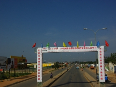 A Chinese sign in Huambo (we found a surprisingly large Chinese population in Angola)