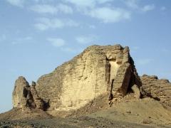 Rocky outcrop; Tikobawhen