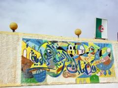 Colorful wall mural in El Oued