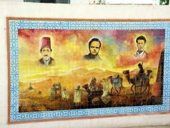 Wall tilework in El Oued