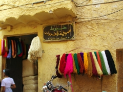 Vibrant colors of yarn for sale; Ghardaia