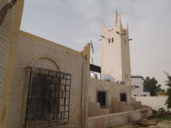 Wind tower; Environment Center/Tourism office in El Oued