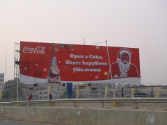 Coca Cola billboard in Kumasi