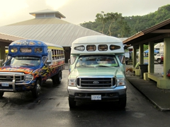 Fagatogo bus station - go here to catch a cheap bus anywhere on Tutuila island