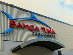 Samoa Tuna processing plant - tuna is big business in American Samoa!
