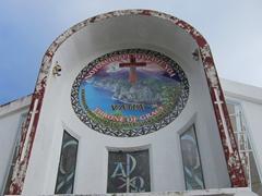 Throne of Grace church in Vatia