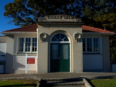 The memorial library at Tuatapere
