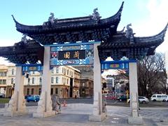 Chinese gate; Dunedin