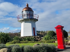 Wairoa lighthouse