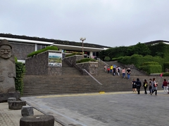 Entrance to Jeju Folklore & Natural History Museum