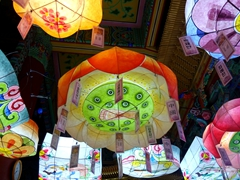 Buddhist lanterns; Yakcheonsa Temple