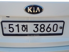Korean license plate
