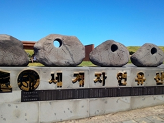 Sun dials near the base of Seongsan Ilchulbong