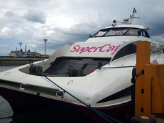 Taking the SuperCat fast ferry from Tagbilaran to Cebu