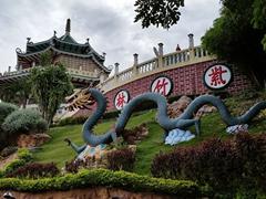 Taoist Temple; Cebu