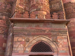 Close up of the amazing detail at the base of the Qutb Minar - truly a sight to behold!