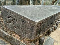 Galpota (book of stone) inscriptions; Sacred Quadrangle