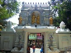 Entrance gate; Shri Ponnambalawaneswaram Kovil