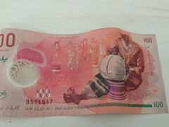 100 Rufiyaa note