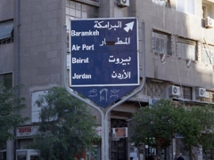 Sign post in Damascus