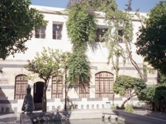 Al Azem Palace courtyard