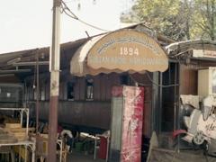 Train shed at Al Hejaz railway station. Note the 1894 Sultan Abdul Hamid II's wagon, Damascus