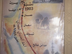 Map showcasing the ambitious plan of the Ottoman Railway, which was to link Istanbul (Turkey) to Mecca (Saudi Arabia) via Damascaus (Syria). The railway only got as far as Medina because the project was abandoned during WWI; Al Hejaz railway station in Damascus