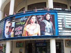 """Arabic billboard for the movie """"First Knight""""; Damascus"""