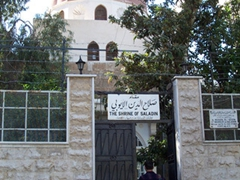 Entrance to the Shrine of Sala ad-Din, located in the northwest corner of Damascus' Umayyad Mosque