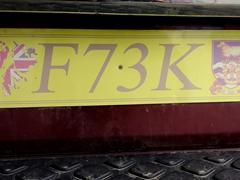 Falkland Island license plate
