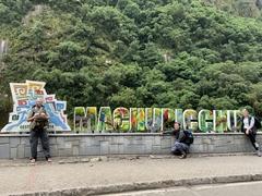 Machu Picchu or bust baby!
