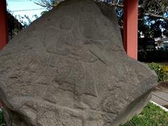Rock engraving; Tazumal Ruins