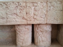 Detail of a carved altar; Copan Museum