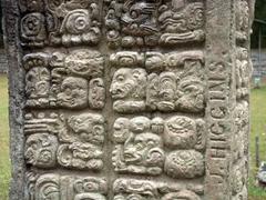 Detail on a Maya stelae; Copan Ruins