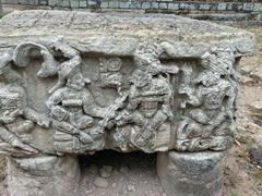 Copán Altar Q