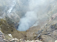 Crater of Telica Volcano, considered one of Nicaragua's most active volcanoes
