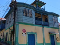 Quaint colorful houses in tiny Flores - a backpacker's haven