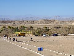 Landscape near the Nazca Pyramids; Cahuachi