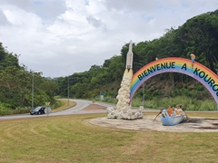 Welcome to Kourou, home to the Guiana Space Center