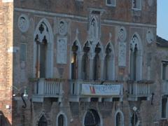 Palazzo Da Mula, the summer residence of the Venetian patricians